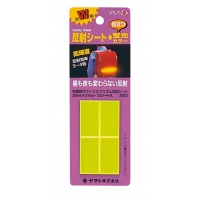 Reflective Fluorescent Color Sheet