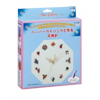 Paper Quilling Flower Clock Kit