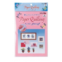 Paper Quilling Textbook