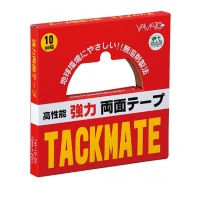 Tack Mate (Double-Sided Adhesive Tape) solventless series