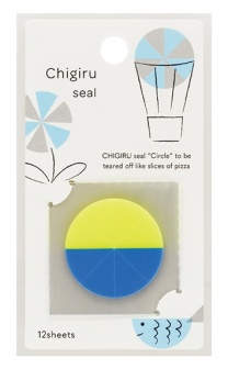 Chigiru seal(Shaped Film Sticker)