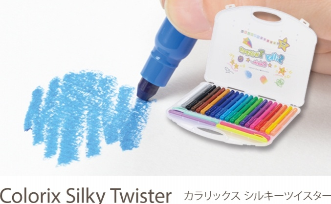 Water-soluble Crayon